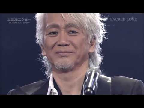 玉置浩二ショー SACRED LOVE - YouTube