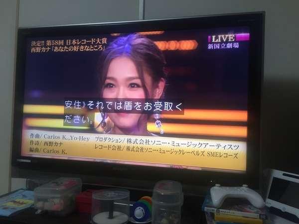 【速報】第58回日本レコード大賞は「西野カナ」!
