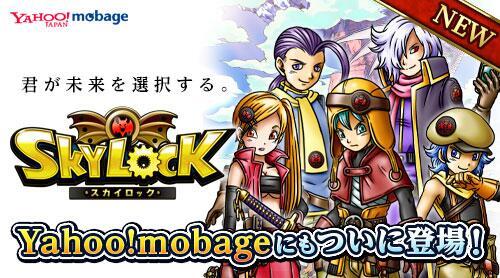 ソーシャルゲーム「スカイロック」が鳥山明の作風に類似していると、漫画家・田中圭一氏が批判「マジ有り得ない!」