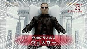 【ネタバレ注意】バイオハザード・ファイナルを見た方!