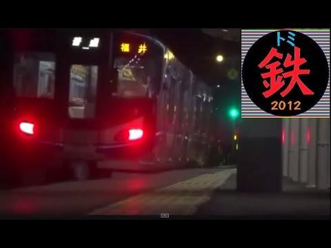 【鉄道PV】恋の予感【トミ鉄】 - YouTube