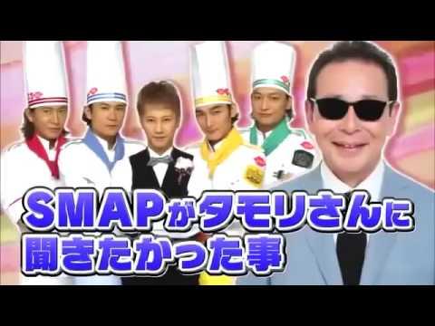 59 SMAPXSMAP タモリ 2014年03月24日 Full HD - YouTube