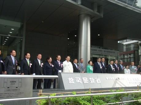 四谷・韓国文化院で記念式典-秋篠宮同妃両殿下や安蘭けいさんらも - 市ケ谷経済新聞