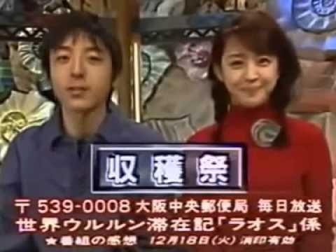 【世界ウルルン滯在記】2001 12 02 中国の猿仙人に…佐藤隆太 - YouTube