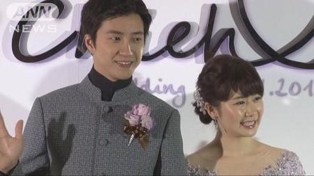 福原愛さんが結婚会見「夫の居場所が私の居場所」(テレビ朝日系(ANN)) - Yahoo!ニュース