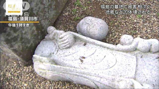 韓国籍の男が稲荷神社でキツネ像壊す…100体近くの被害届とも関連調査へ