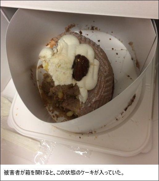 セブン-イレブン、店員が食べかけのケーキを客に販売したことが発覚!