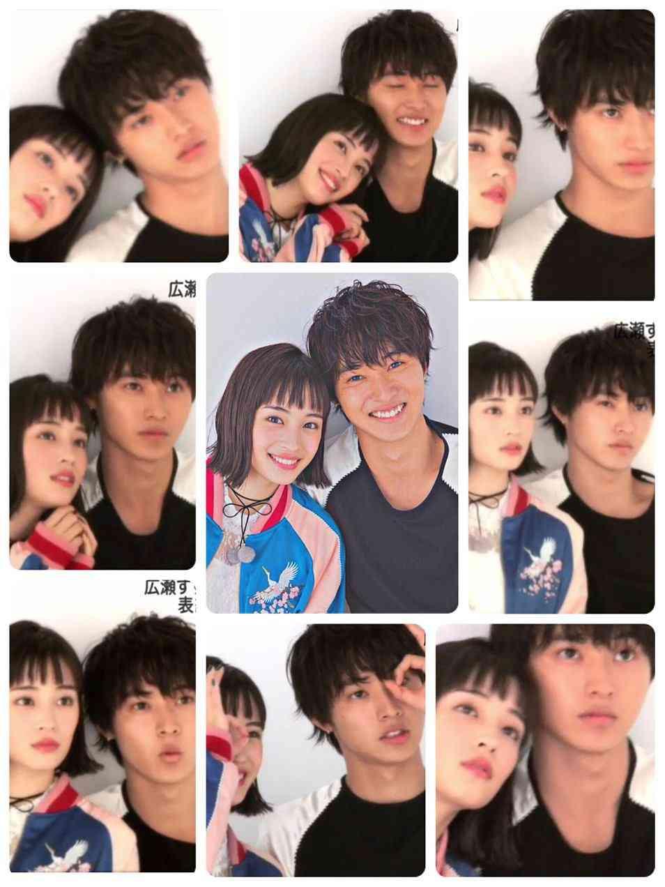 宣伝のはずが逆効果!川口春奈、山崎賢人への「公開告白」にファンが熱愛を警戒