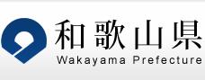 太地町でのイルカ漁業に対する和歌山県の公式見解|和歌山県ホ-ムペ-ジ