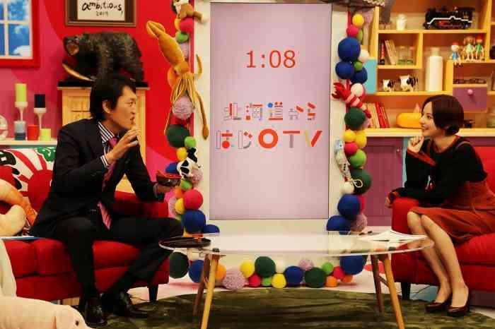 千原ジュニア、体調不良で生放送「ビビット」を途中退席