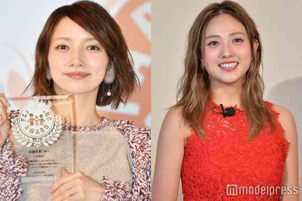後藤真希、AAA伊藤千晃の結婚・妊娠にコメント ファンへの呼びかけも「支えてあげて下さい」 - モデルプレス