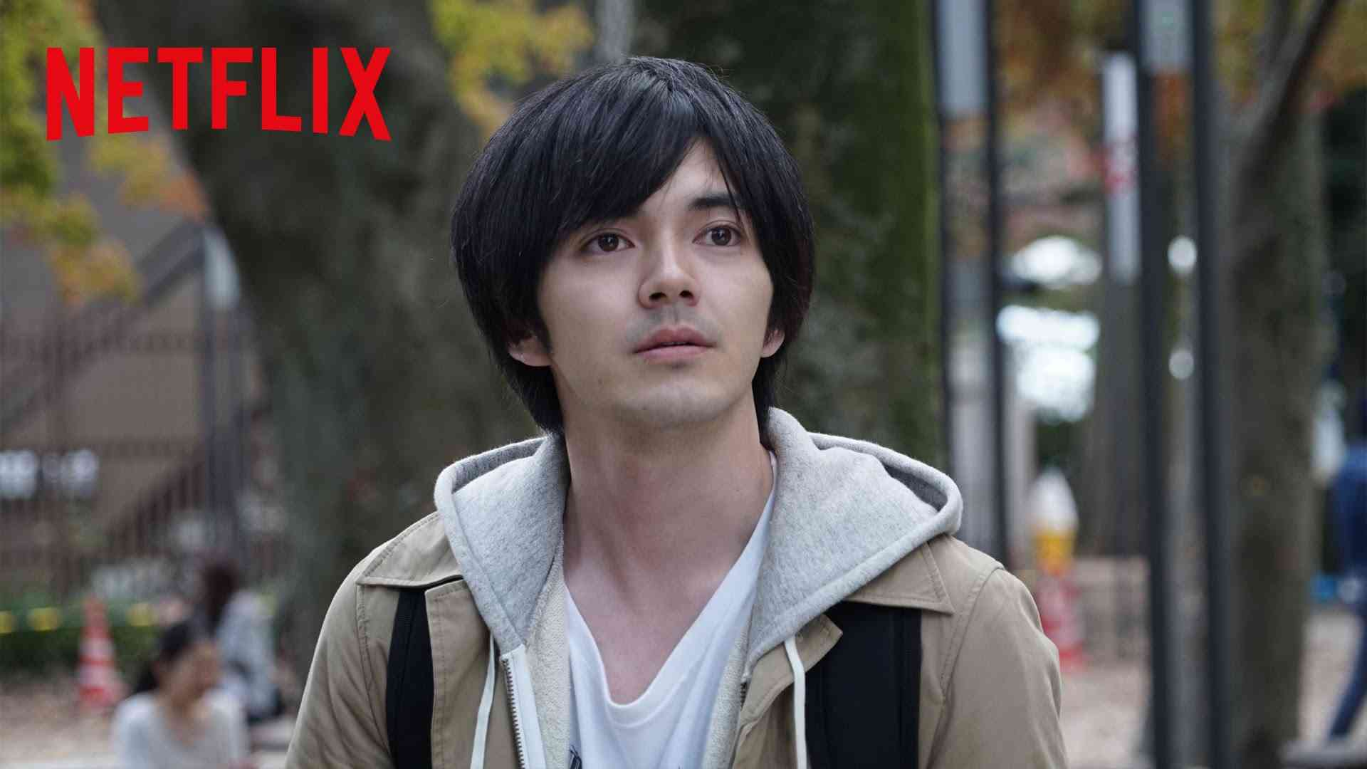 火花 予告編 - Netflix [HD] - YouTube