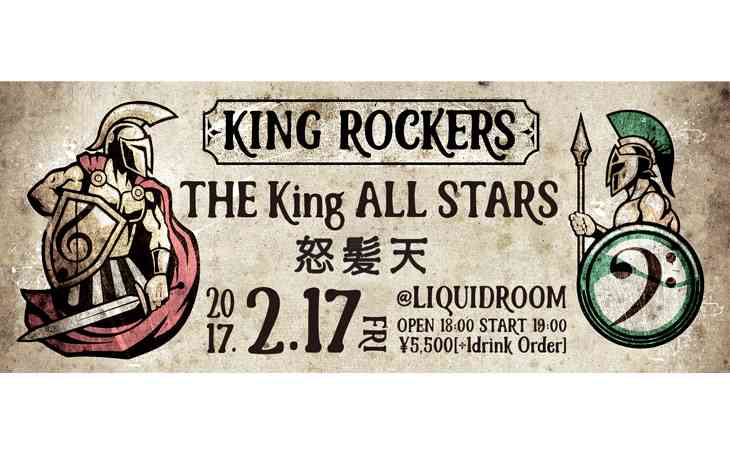 THE King ALL STARS・怒髪天『KING ROCKERS』対バン決定! | THE King ALL STARS