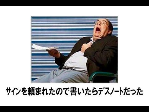 笑いの神を降臨させるトピPart2