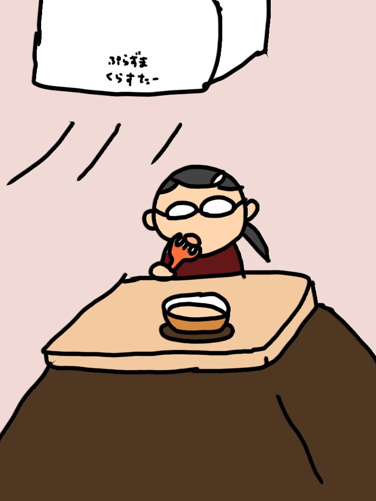 [お絵描き]今の格好を描くトピpart2~冬~