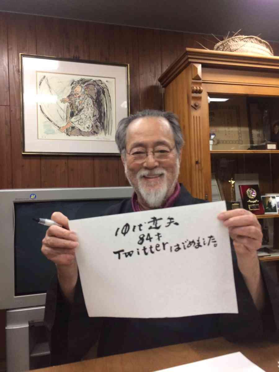 """""""つぶやき""""の重厚感… 仲代達矢(84) 元旦にTwitterを開始し、初ツイートを筆でしたためる"""