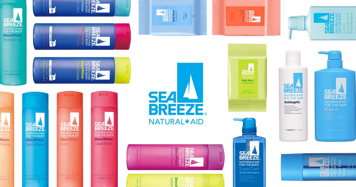 ヘアケア|商品情報|SEA BREEZE