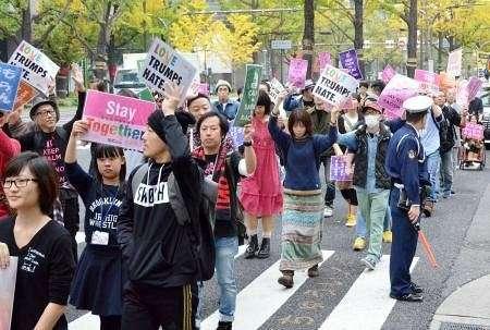 在日、LGBTが大阪でデモ 差別無くそうと:山陽新聞デジタル|さんデジ