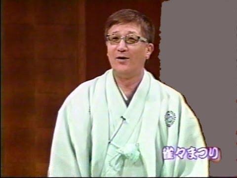 追悼 たかじん 『雀々まつり』 - YouTube