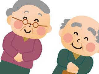 「高齢者」は75歳から、65~74歳は「准高齢者」 老年学会が見直しを提言