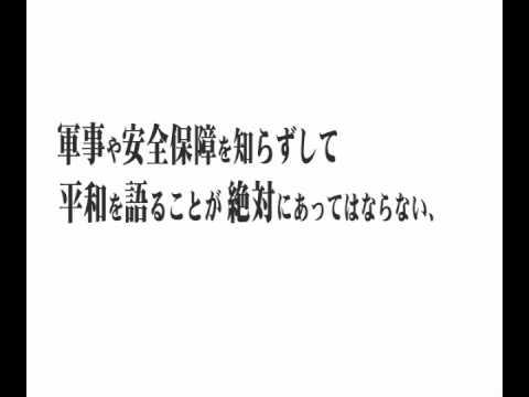 石破茂議員と菅総理に見る「頭のいい人と悪い人の喋り方」 - YouTube