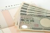日本経済団体連合会の榊原定征会長が「賃上げも個人消費が伸びない」発言で物議|ニフティニュース