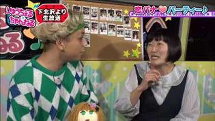 たんぽぽ・川村エミコが破局理由を激白「会えない距離にいて会えないのと、会える距離にいて会えないのは違う」