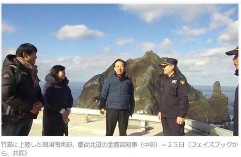 韓国「あかん国政がボロボロや…何とかせんと…せや!竹島上陸したろ!w」 : 高低差速報