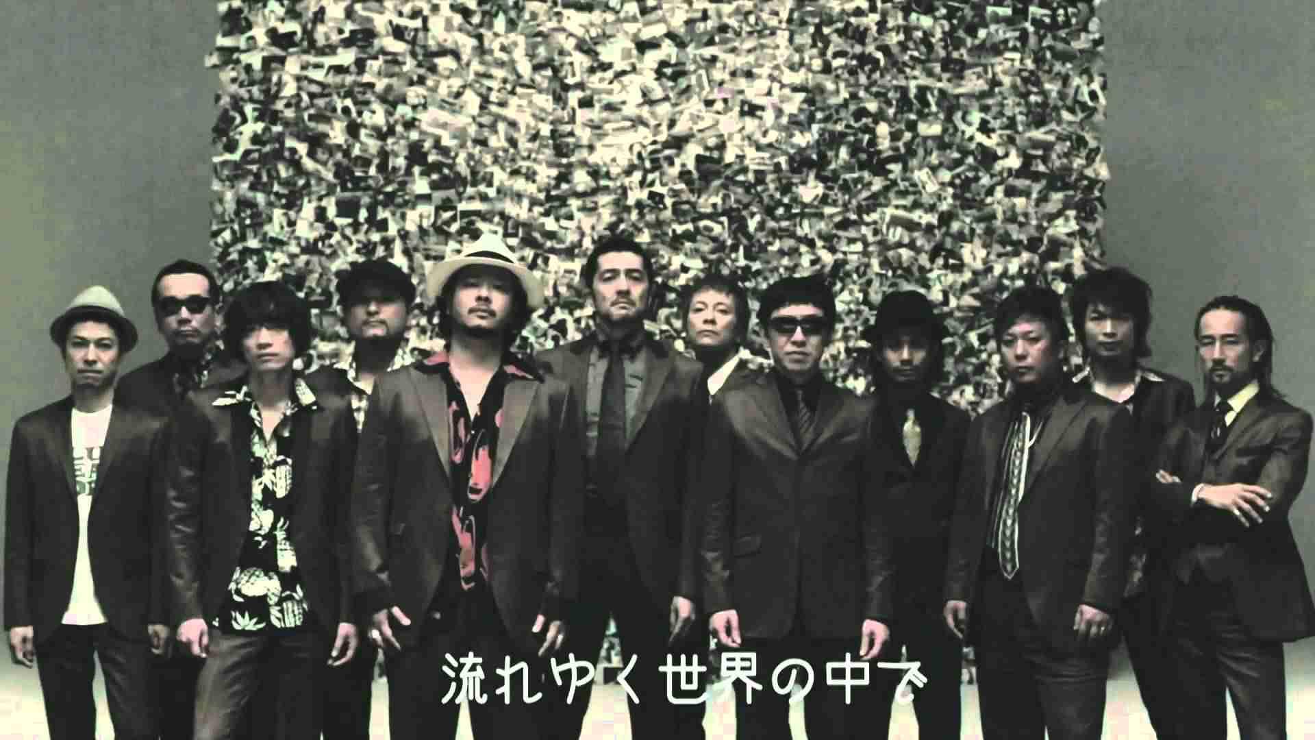 流れゆく世界の中で feat.MONGOL.800 / TOKYO SKA PARADISE ORCHESTRA - YouTube