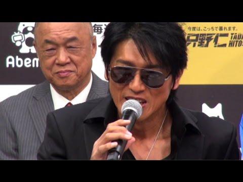 高橋克典、『特命係長 只野仁』を15年もやるとは思わなかった - YouTube