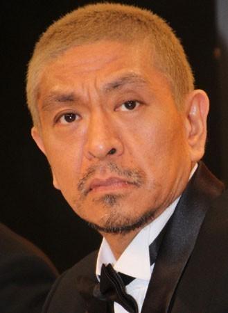 松本人志がショップ店員のお見送り不要を主張「向こうのエゴ」