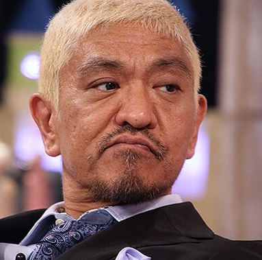 松本人志 ショップ店員のお見送り不要を主張「向こうのエゴ」 - ライブドアニュース