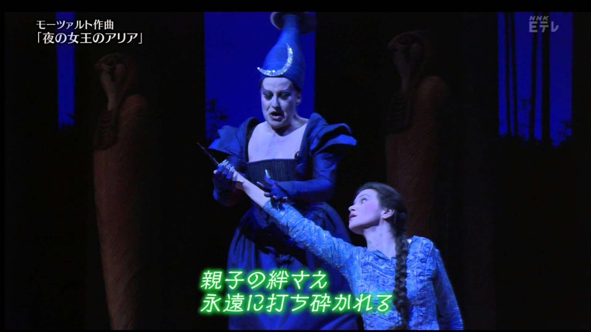 モーツァルト 魔笛 夜の女王のアリア (復しゅうの心は地獄のように胸に燃え) - YouTube