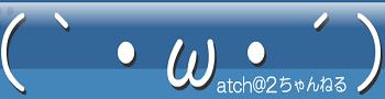 【悲報】 トヨタ豊田社長 秋元康に指名され、氷水を頭からかぶるwwwwwwwwwwwwwwwww : watch@2ちゃんねる