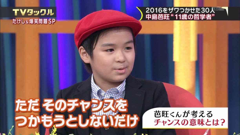 杉村太蔵 「11歳の哲学者」中島芭旺くんの持論にツッコミ「矛盾してるよ」