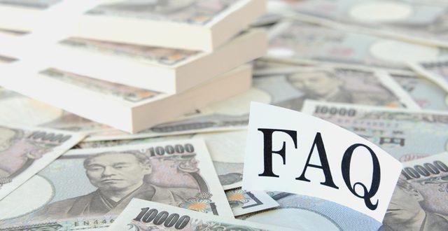 年金制度「iDeCo(イデコ)」とは何か? 改めて理解しよう   IFAオンライン