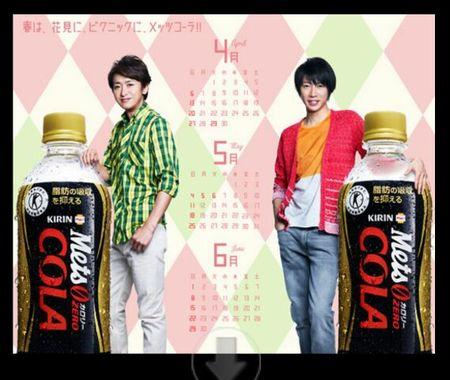 コカ・コーラとペプシコーラどちらが好きですか?