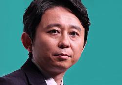 有吉弘行が高卒芸人の子どもへの英語教育に辛口 「なに夢を託してんのか」