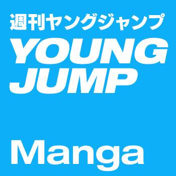 イノサン - 週刊ヤングジャンプ公式サイト