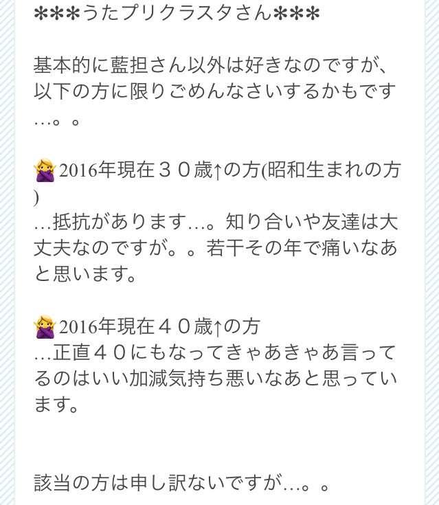 「同担拒否」「新規拒否」の次は…昭和生まれはNG?新ワード「年齢拒否」が物議