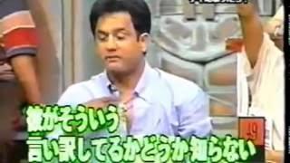 ここがヘンだよ日本人 子供がゲイになったら殺す! - YouTube