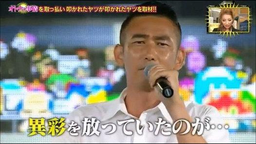 オトナの事情ジャーナル 20161230 - Dailymotion動画