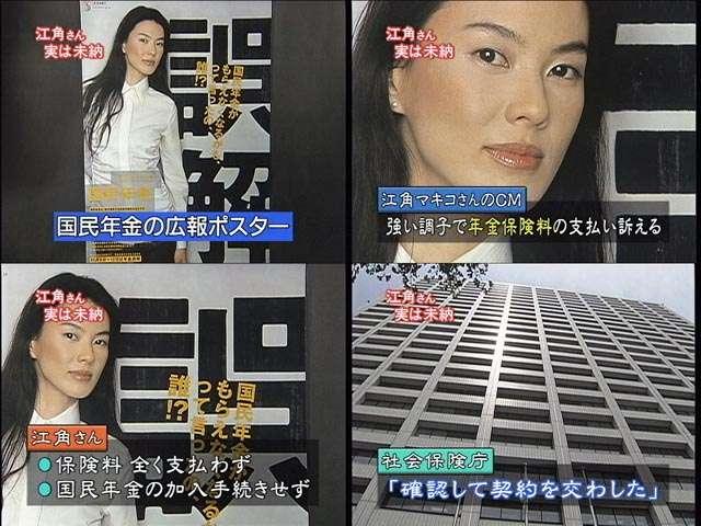 千原ジュニア 江角マキコの引退理由を疑問視「不倫ではないなら戦うべき」