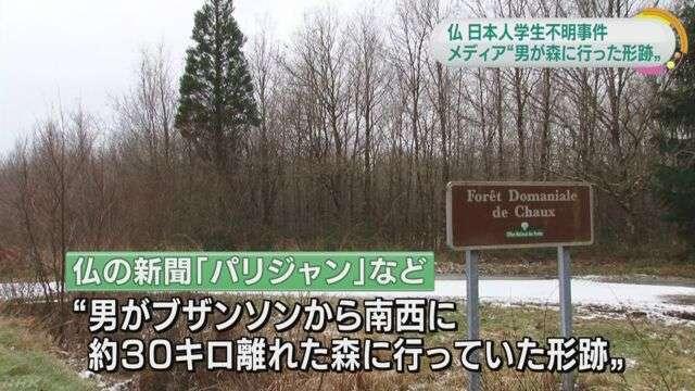 仏で不明の日本人女性 捜査当局が周辺の森を重点捜索か | NHKニュース
