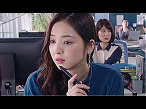 2篇 佐々木希 CM ユーキャン 「負けん気秘め子」「取り柄のぞみ」 - YouTube