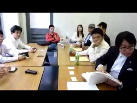 神動画!神戸市の役人は在日朝鮮人が大好き! ① - YouTube