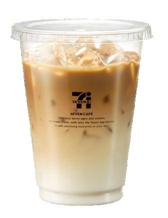 「セブンカフェ」でカフェラテのホット&アイスが飲めるようになる 2月から全店舗で順次発売
