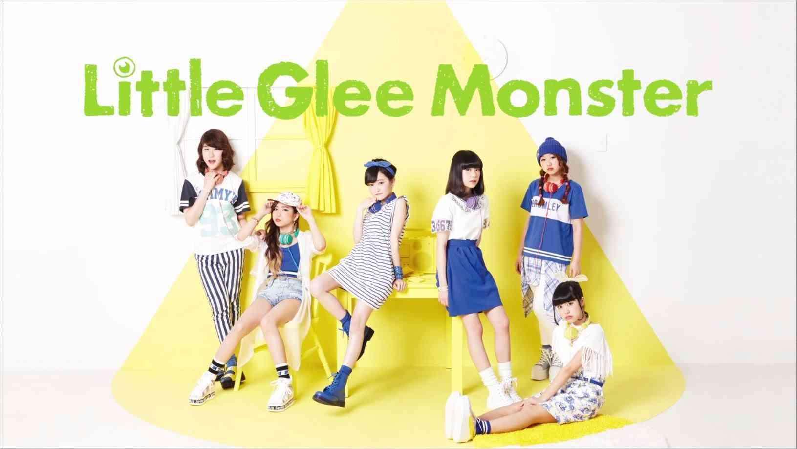 ただのアイドルじゃない「リトグリ」ことLittle Glee Monster(リトルグリーモンスター)が口コミでじわじわと人気
