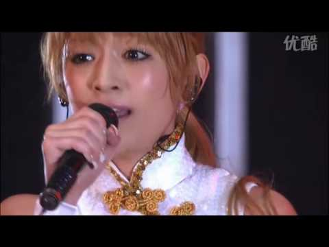 Ayumi Hamsaki A song for xx ARENA TOUR 2006 - YouTube