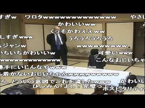 将棋 立会人 加藤一二三【ニコ動コメント付き】 - YouTube